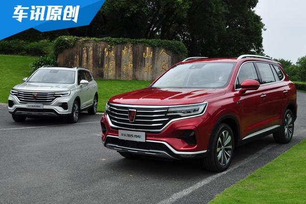 上汽荣威9月热销近4万 荣威RX5系列环比增长43%