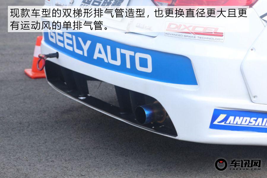 家轿也能玩转赛车 2019超吉联赛总决赛观赛记