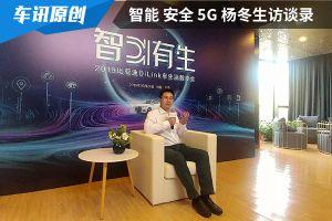 比亚迪新技术研究院院长杨冬生访谈实录