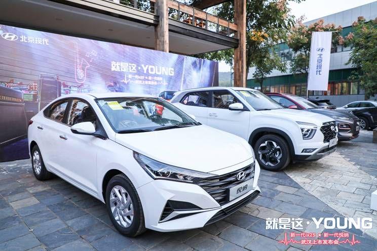 北京现代新一代ix25&新一代悦纳 武汉区域领潮上市