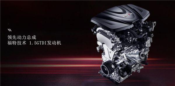 陆风紧凑级SUV荣曜预售 售8.28万