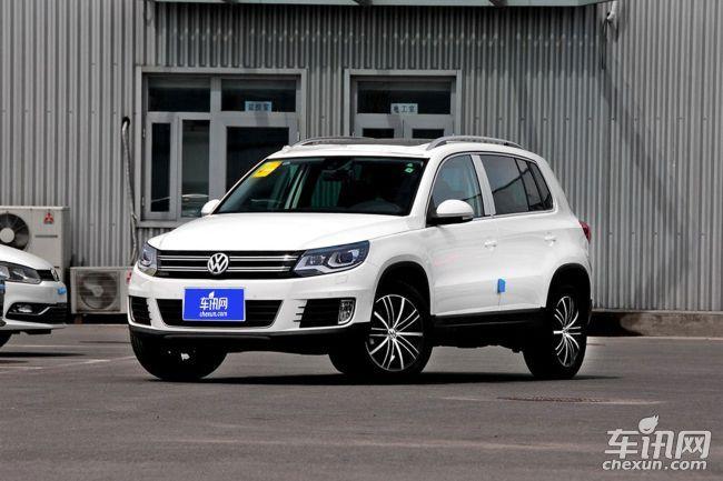 武汉上汽大众途观优惠4.5万元 现车在售