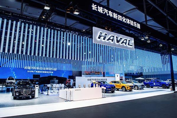 SUV专家智领全球 哈弗SUV携多款新车亮相广州车展