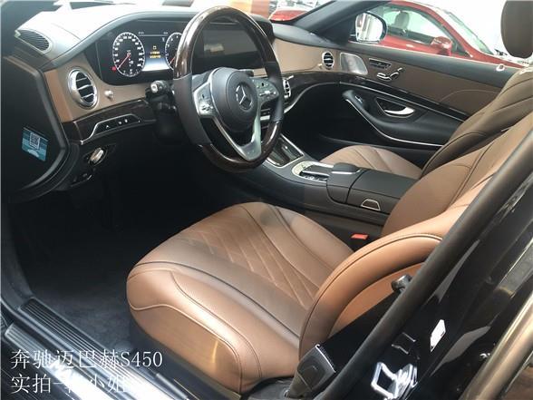 20款奔跑迈巴赫S450现车提价 地下最低销售