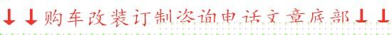20款平行进口丰田塞纳现车配置图片价格一览表