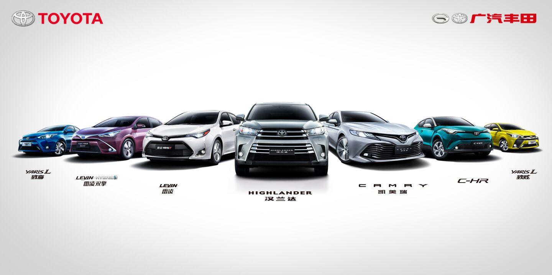 15年初心不改,廣汽豐田品牌向上開啟新征程