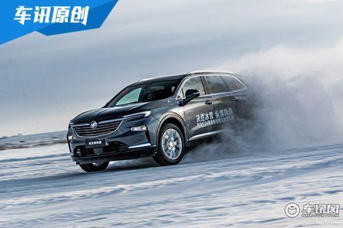 中大型SUV也能打上靈活的標簽 別克昂科旗冰雪試駕