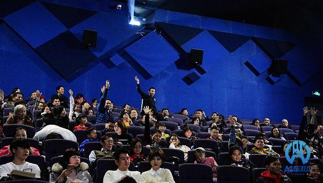 天津天宝MINI大片观影会于12月21日举行