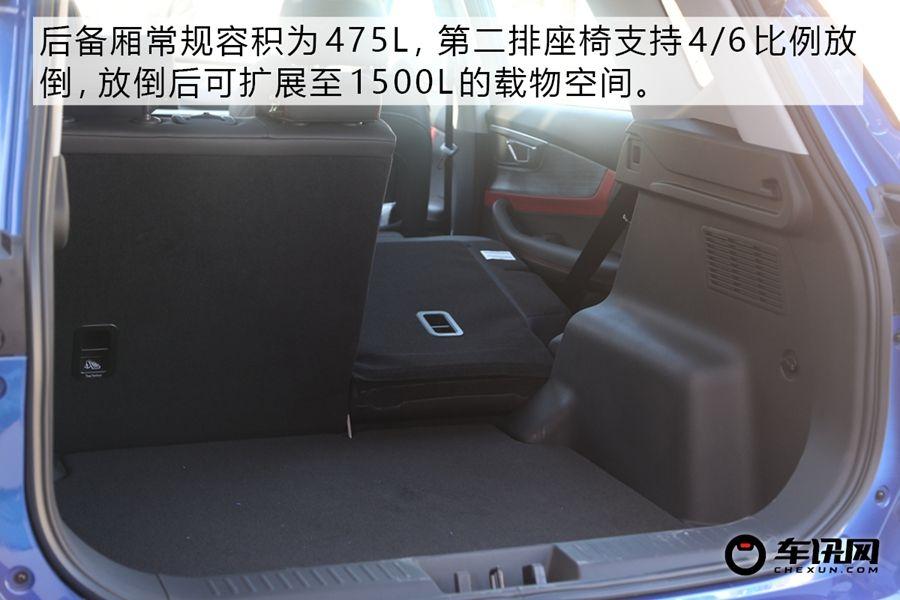 动力输出平顺 试驾奇瑞全新瑞虎7 1.5T车型