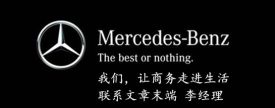 http://www.weixinrensheng.com/qichekong/1478740.html