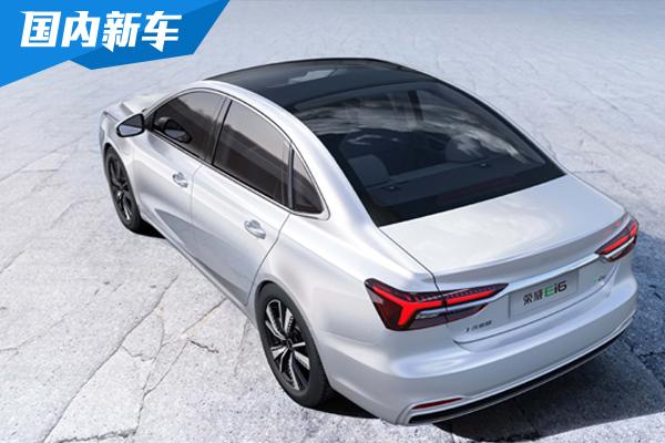荣威Ei6更多细节曝光 配备一体式全景天窗和低风阻高性能轮圈