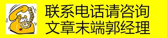 http://www.carsdodo.com/xingyedongtai/360921.html