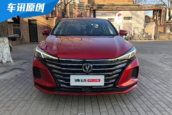 长安旗下首款PLUS系列轿车 长安逸动PLUS暂定在3月17日上市