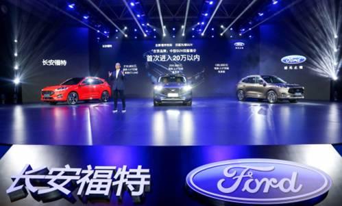 """福特中国四""""心""""服务提供不一样的体验"""