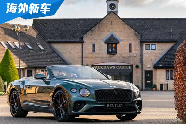宾利汽车Mulliner部门匠心定制 全新欧陆GT敞篷版马术特别款