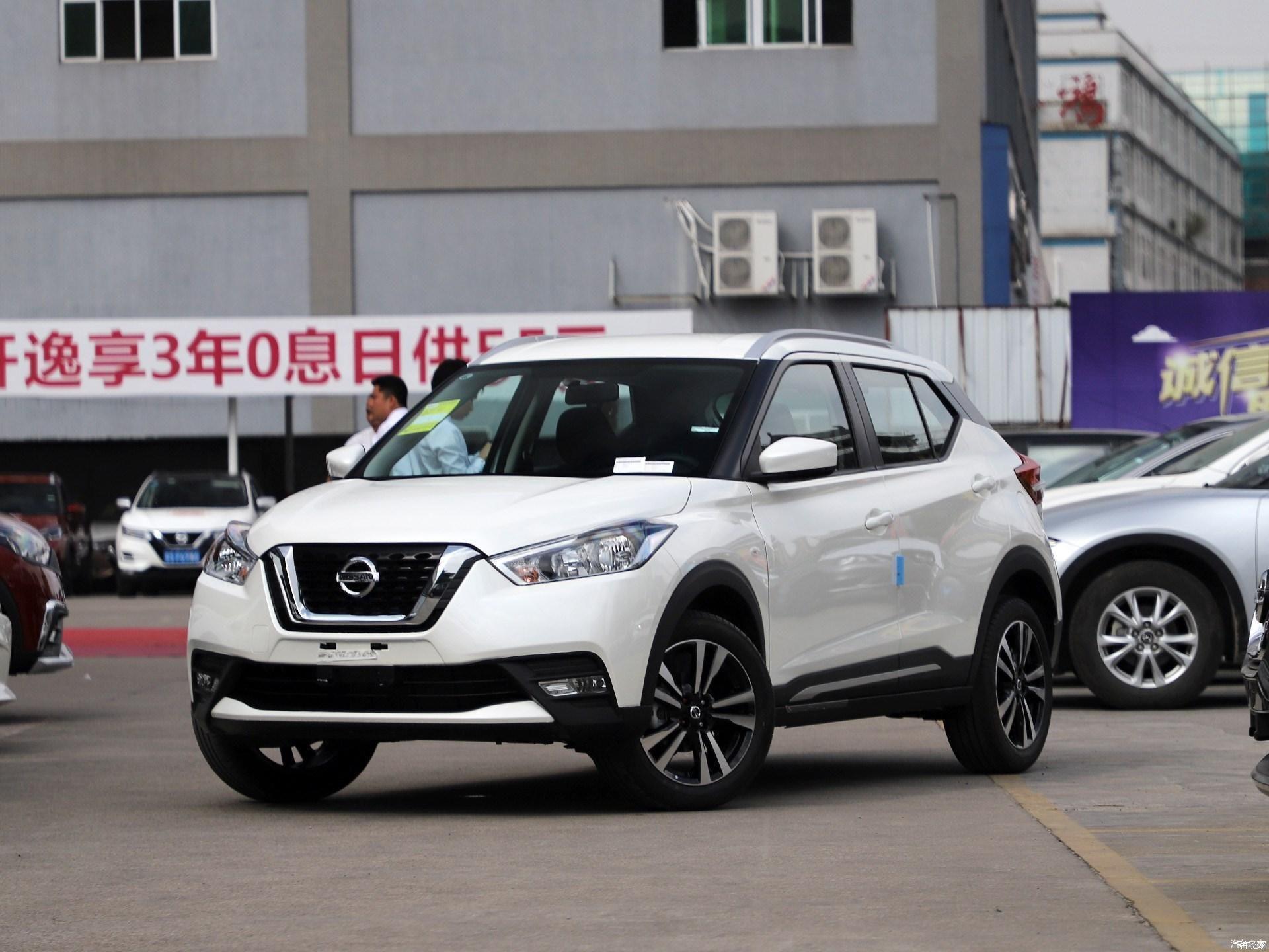 东风日产劲客价格特惠 小年轻SUV