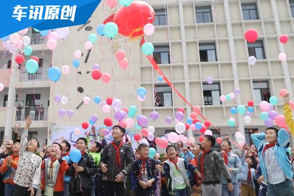 日产中国向四川雅安向阳小学捐赠防疫用品