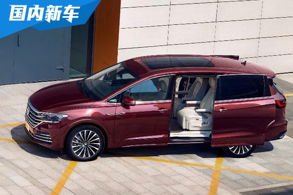 上汽大眾首款豪華商務MPV威然上市 28.68萬元起