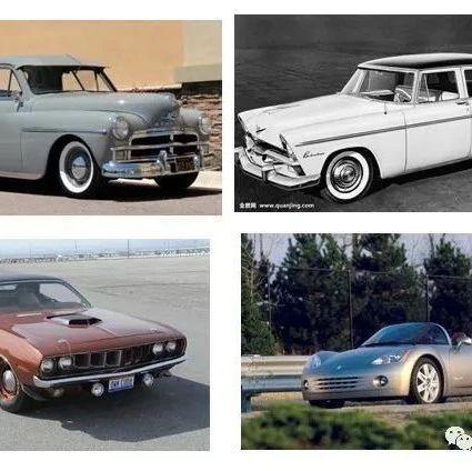 【趣谈】那些你以为很高大上的外国汽车品牌名字