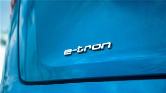 """奥迪e-tron 能否""""tron""""出一片天?"""