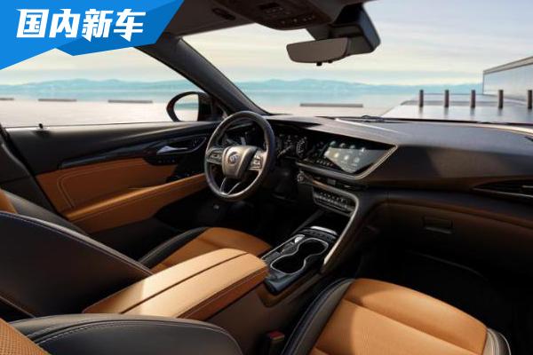 别克昂科威S外观内饰公布 以动感为主新增艾维亚车型