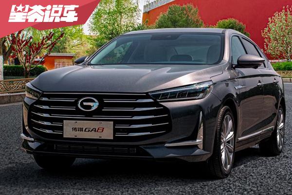 4款车型如何选 盘点广汽传祺全新GA8车型配置