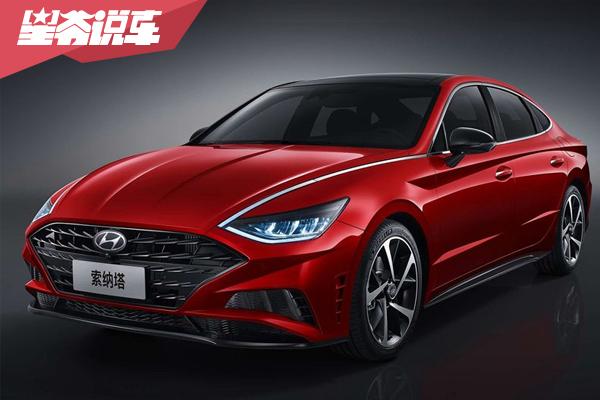 北京現代第十代索納塔上市 5款車型如何選擇