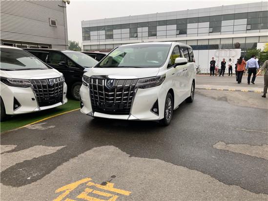 丰田埃尔法最新优惠促销全系特价