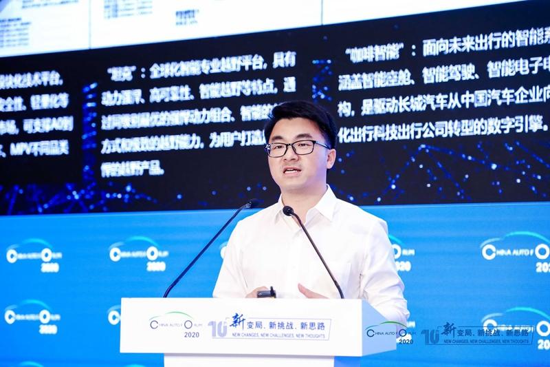 长城汽车傅小康:与全球市场建立情感联结