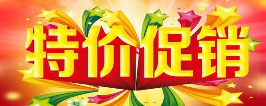 奥迪奥迪Q5L卖多少钱新款奥迪Q5价格_车讯网chexun.com-车讯网