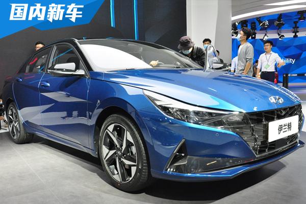 北京现代火力全开:途胜L中国首秀 七代伊兰特开启预售