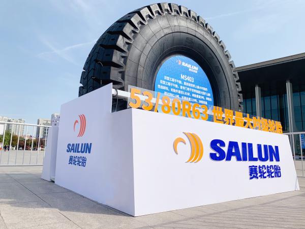世界最大轮胎亮相青岛创新节
