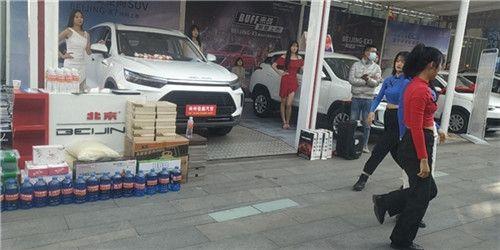 北京X7钜惠来袭,全国前万名抢鲜享受9000元优惠!