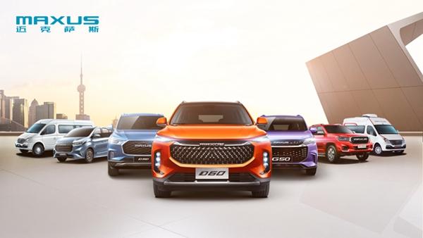 上汽大通10月销售接近1.6万台 同比增长36.35%