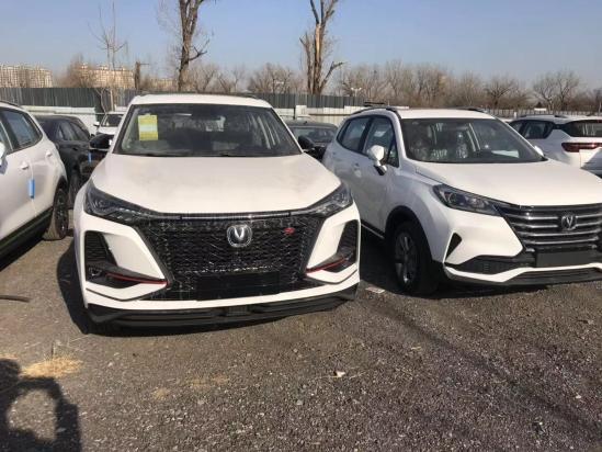 长安CS75现车价格 新CS75厂家降价促销 _车讯网chexun.com-车讯网