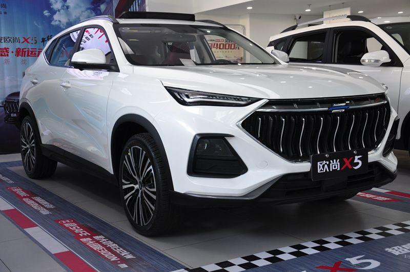 长安欧尚X7上市一周年 第10万台新车下线