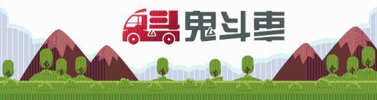 星期五的广州车展 最值得买的SUV 都在这里了