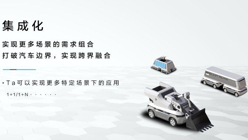 """新宝骏发布""""智慧魔方"""" 点亮智慧汽车未来"""