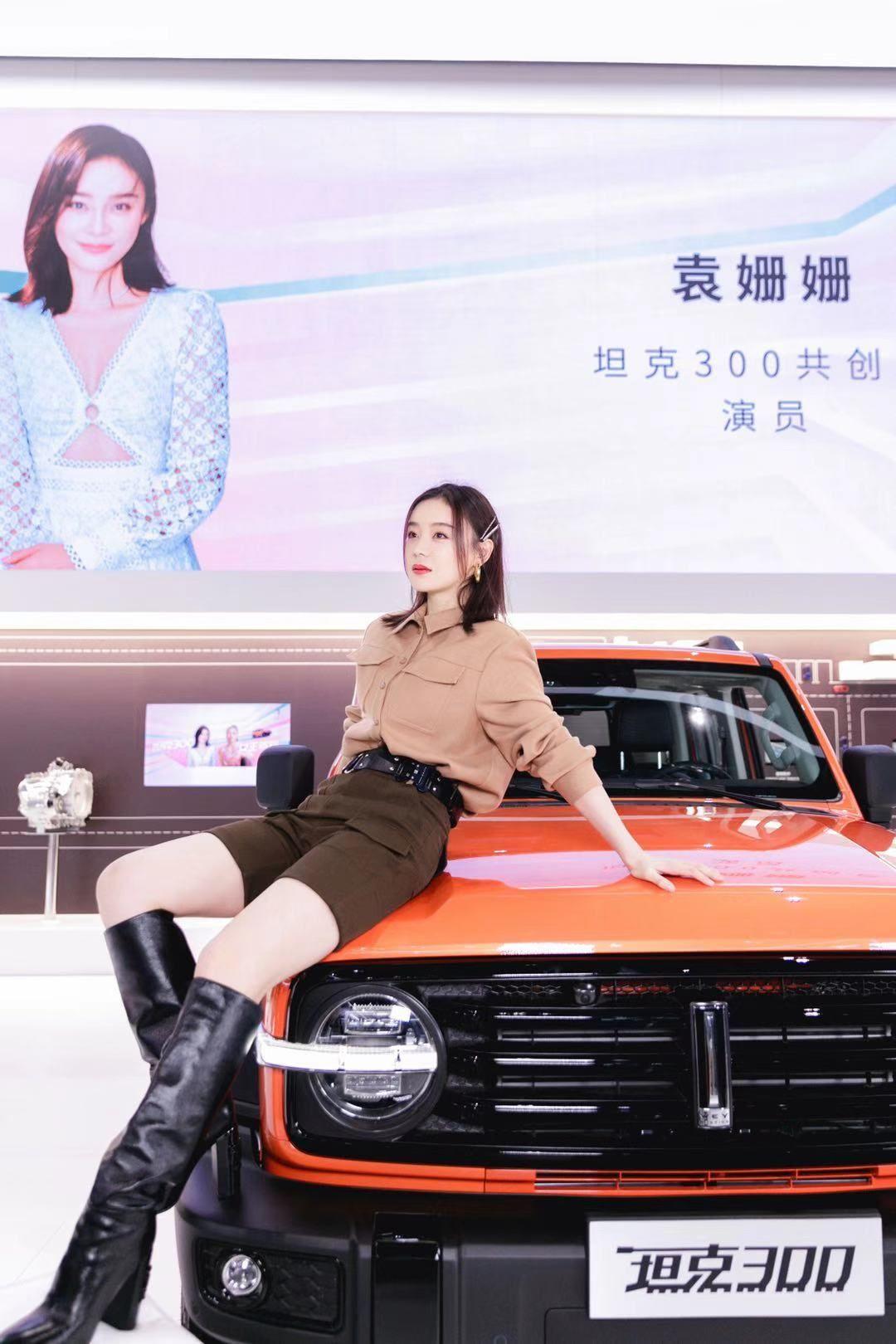 """女王驾到,时尚""""单品""""出街 WEY坦克300预售价17.58-21.38万元"""