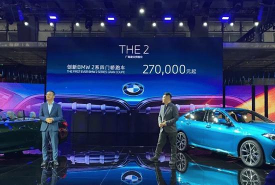 宝马2系四门轿跑广州车展开启预售:27万能干赢奔驰GLA吗?