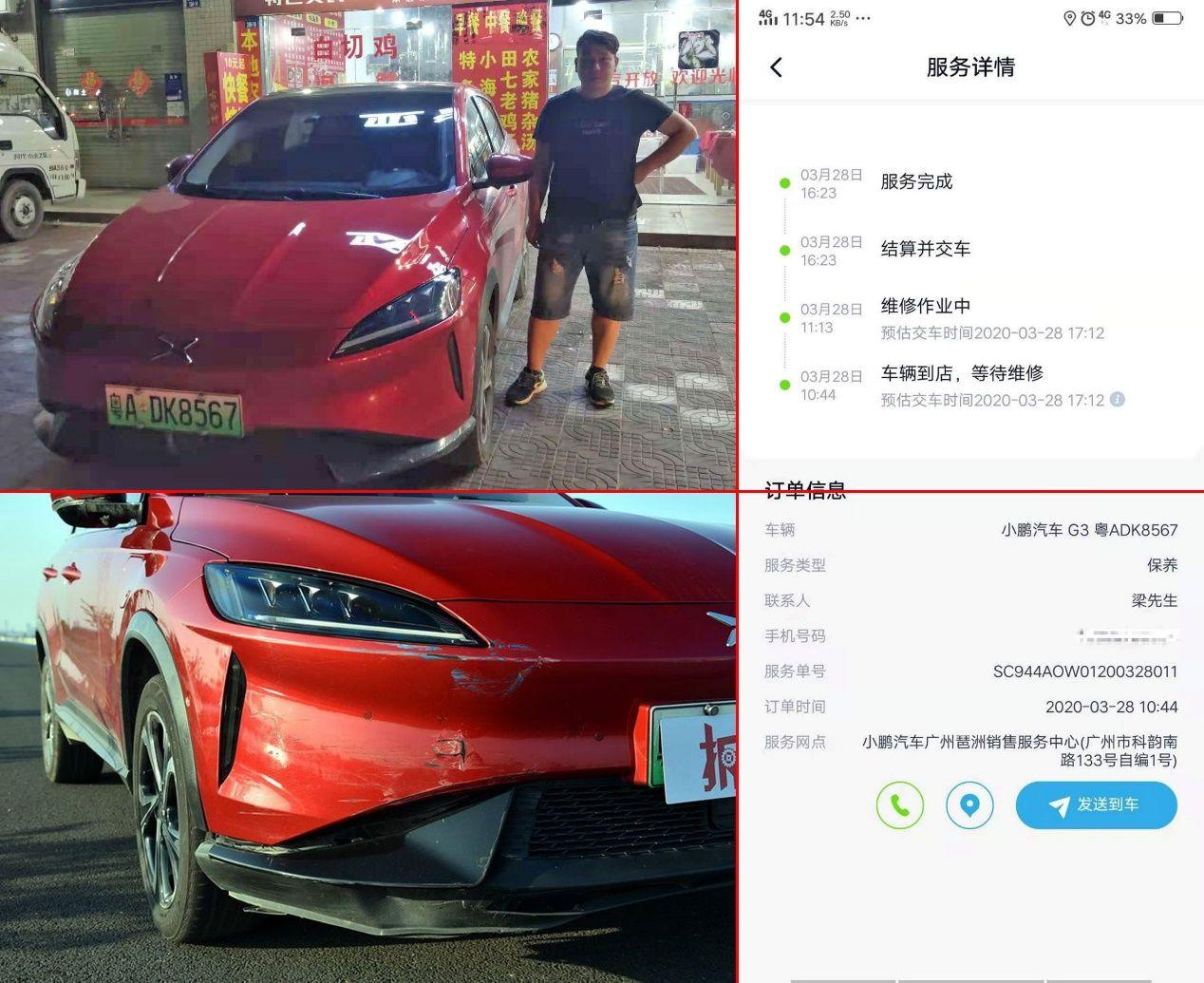 拆解15万公里小鹏G3 鉴证造车新势力技术实力