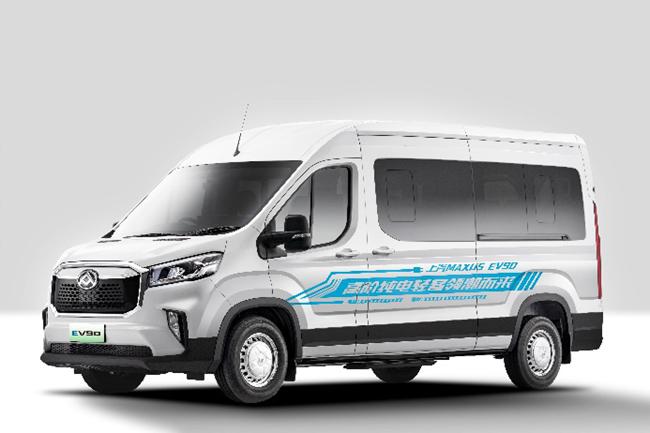 上汽大通EV90纯电轻客新增5款车型 21.9万元起