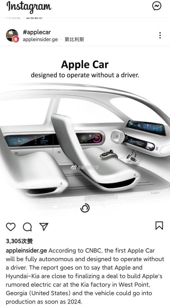 領克02高性能版曝光!這性能還買啥GTI?