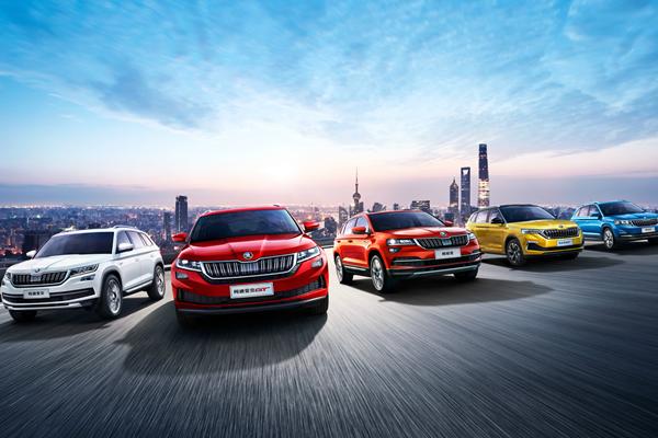 斯柯达汽车SUV产量突破200万辆 科迪亚克等3款车型占比高达4成