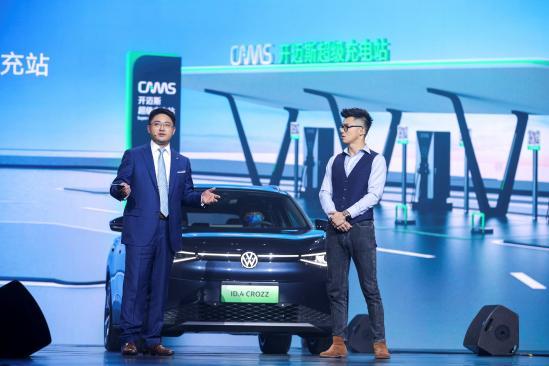 一汽大众ID.4 CROZZ首批车主交付,8大城市规划每5公里一座超充站