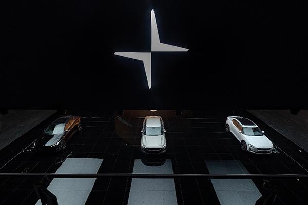 極星2全新產品系列首次亮相2021上海車展