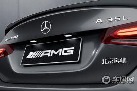 北京奔驰-奔驰A级AMG-AMG A 35 L 4MATIC