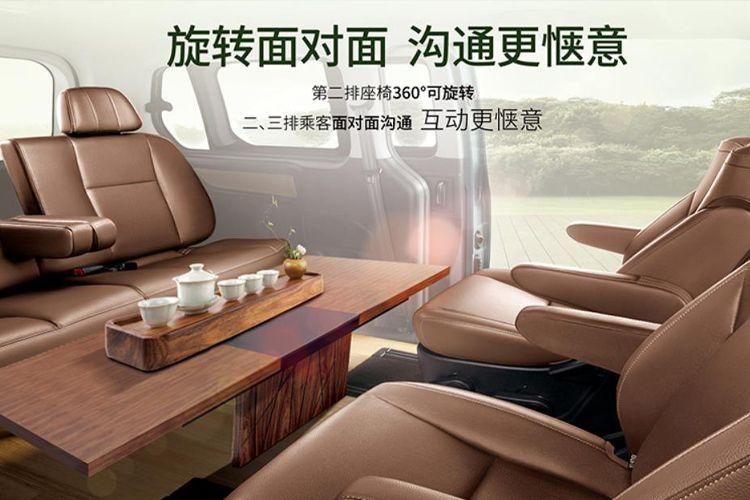 9.99萬元起,第二排座椅可旋轉,菱智PLUS旅行版上市!