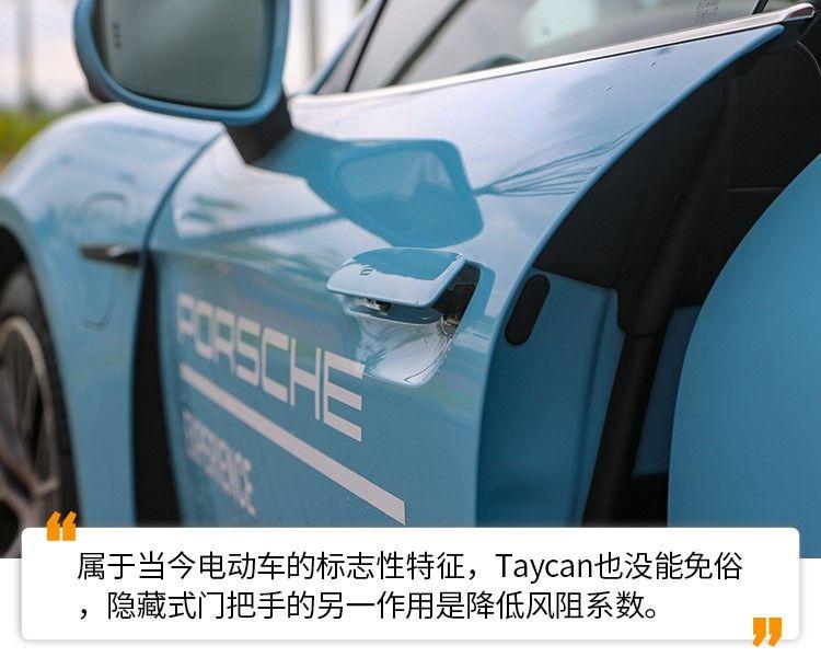 依然坚守纯粹驾驶乐趣,试驾保时捷Taycan 4S