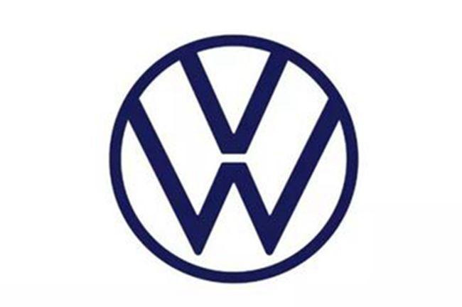 大眾汽車品牌2021年前三季度在我國實際銷售185.7萬輛新車